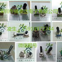 深圳厂家R1610NS开关电位器单双联电位器编码器调光调速电位器图片