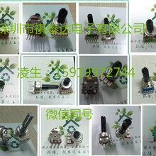 深圳厂家R1610NS开关电位器单双联电位器编码器调光调速电位器