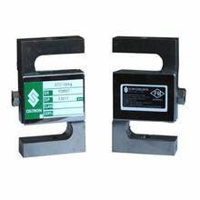 供應STC稱重傳感器-給料機稱重傳感器-測力傳感器圖片