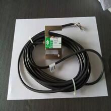 定制STC稱重傳感器-測力傳感器-S型拉力稱重傳感器圖片