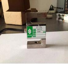 KELN/科霖S型称重传感器-拉式称重传感器-配料秤称重传感器