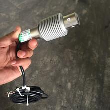 供應HBB稱重傳感器-測力傳感器-給料機稱重傳感器圖片