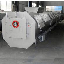 KELN/科霖NJGC型稱重給煤機-給煤機價格出口稱重給煤機加工圖片