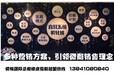 北京红薏米芡实茶总裁代理,劲家庄橡皮手把手教你