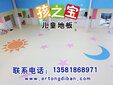 专业的产品,专业的幼儿园地板图片