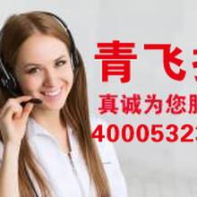 青岛青飞扬广告有限公司是一家广告设计、制作、安装维护于一体的综合性广告公司