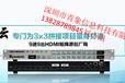 北京高清矩阵切换器_青云系列hdmi9进9出矩阵切换器多媒体会议系统解决方案