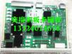 徐匯區電視機主板回收-液晶電視機主板回收