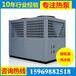 固科GUKER超低温空气源热泵热水机组酒店热水工程