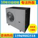 超低溫商用熱泵空氣能二聯供機組