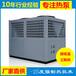 超低温商用空气源热泵三联供机组