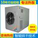 固科guker熱泵烘干機