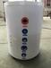 地源熱泵節能緩沖水箱60L-500L緩沖罐搪瓷水箱
