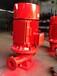 那有生产XBD11/10-SLH室内消火栓泵流量计算、喷淋泵系统压力、消火栓泵的扬程标准