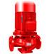 那有生产XBD4.5/35SLH上海牌喷淋泵系统压力、消防泵型号规格、消火栓泵管径计算