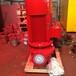 那有生产XBD17/15SLH上海牌消防泵型号价格、消防稳压泵什么定额