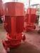 那有生产XBD8/30SLH上海牌消火栓泵从哪里抽水、喷淋泵叶轮、消防泵型号及参数