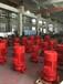 那有生产XBD16.5/30SLH上海牌喷淋泵流量、消防泵扬程、消火栓泵计算、消防泵品牌