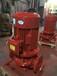 那有生产XBD12/25SLH上海牌喷淋泵设计规范、室外消火栓泵用水量计算、消防泵型号
