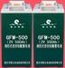 GFM-500電力系統免維護鉛酸蓄電池