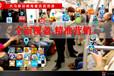 贵阳网络广告推广
