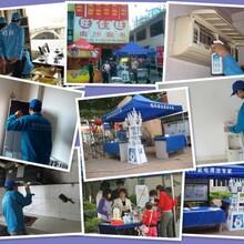 湖北省家电清洗技术,八年行业师傅在线教你新免拆清洗技术