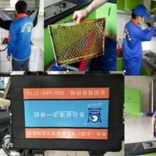 益阳市保洁公司附加油烟机清洗和地暖管道清洗扩大业务