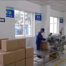 四川泸州家电清洗行业环保、绿色、健康、火爆的行业