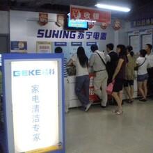 在四川开一家电清洗店需要哪些准备和条件?需要哪种清洗设备?