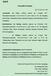 合同翻譯、工商注冊文件翻譯、法律翻譯、財務報告翻譯