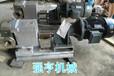 不锈钢高粘度转子泵选强亨,值得你信赖的厂家