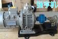 凸轮转子泵输送高粘度、浓度及任务含颗粒的介质