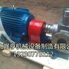 YCB不锈钢圆弧齿轮泵可用于花生油的输送