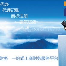 郑州郑东新区有投资管理公司要转让吗?经营范围都有什么?