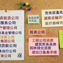 如何注册河南郑州区块链公司数字资产公司?
