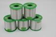 焊锡丝标准分类
