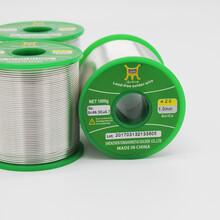 焊锡丝焊接操作方法