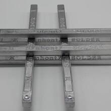 这么好的焊锡条是哪个厂家产的?原来是兴鸿泰锡业