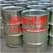 扬州天泰乙醇化工溶剂直销商