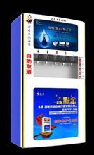 2018广东清远自动售酒机代理加盟厂家图片
