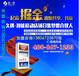 云南昭通市自动售酒机厂家出货改变酒水销售行业