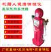 机器人健康调理仪机器人养生仪小红人养生仪多功能养生仪器机器人美容仪厂家