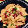 酱天下黄焖鸡加盟学习买酱料教做法