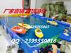 昆山一起玩儿童游乐设备厂家方向盘遥控船儿童游乐设施生产