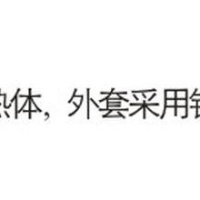 上海飞策防爆BDR防爆电加热器图片