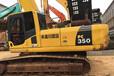 遵义二手小松350挖掘机现货转让整车原装手续齐全