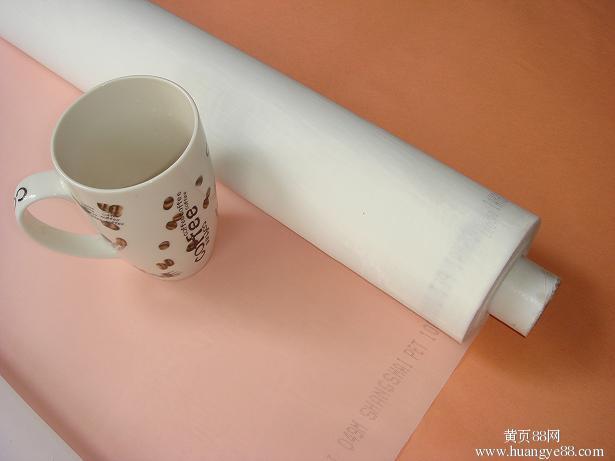 电子薄膜印刷网聚酯印刷网纱涤纶网布白色黄色1.75米宽