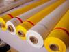 厂家直销380目电子线路板印刷网纱150T高张力丝印网纱丝网印刷