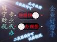 深圳注册公司食品流通许可要多少钱要什么资料图片