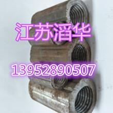 钢筋套筒厂家专业HTRB600钢筋套筒厂家专业生产制造图片